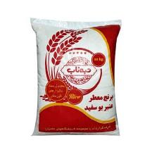 برنج عنبربو - ۱۰ کیلوگرم