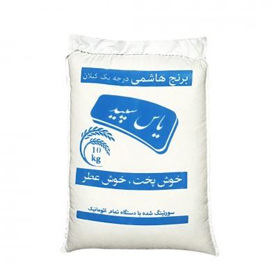 برنج هاشمی ده کیلو