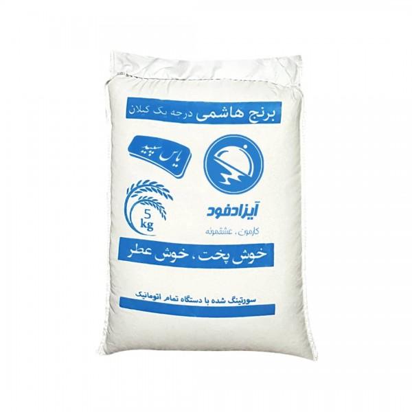 برنج  هاشمی ۵ کیلوگرم
