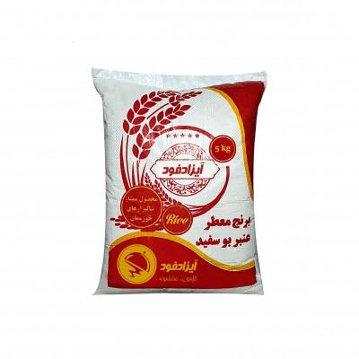 برنج عنبربو - ۵ کیلوگرم