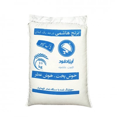 برنج هاشمی  ۱۰ کیلوگرم