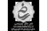 نشان ملی ثبت